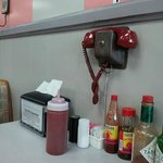 Phone in your order!