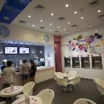 The First Yogen Fruz in Lebanon