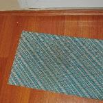 The carpet in room 205