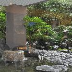 il bar della lobby: un incantevole giardino giapponese