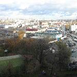 Photo of Voskhod Hotel
