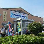 Photo of Kogawakouogashishokudo