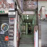731, Nathan Rd. Mongkok.