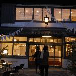 ภาพถ่ายของ Saganoyu Cafe Style Resort