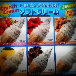 ソフトクリームも美味しいよ