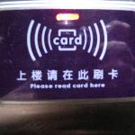 funny english, to scan the room card in the lift