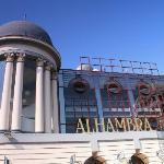The Alhambra Theatre front view