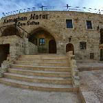 صورة فوتوغرافية لـ Kemerhan Cave Suites