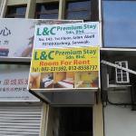The Premium Stay Hostel, Kuching.