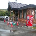 Toyotomi Onsen Hureai Center