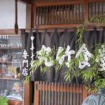 Marutakeshokudo