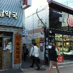 약 (Pharmacy) Alley way entrance
