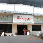 Hotel Bharath-Chembotil Road-Thrissur