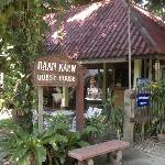 Baan Kaew Guest House - reception