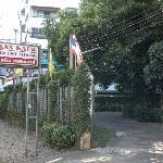 Baan Kaew Guest House - entry