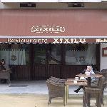 Xixilu