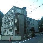 Foto de Kawayu Matsuya