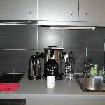 и сама кухня