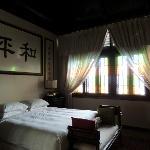 Calligraphy room