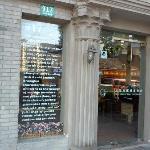 Yudi Boutique Hotel Foto