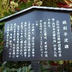 野村胡堂「銭形平次捕物控」