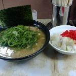 Foto de Kawasakiya