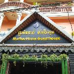 mother home guesthouse