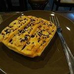Your pie is serve..