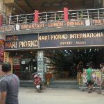 Hari Piorko Hotel and Gift Shop