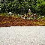 Sesshu-ji: Impression aus der Haupt-Gartenanlage