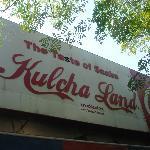 KULCHA LAND RESTAURANT