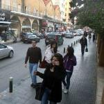 University Students - Bliss Street