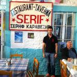 Lunch at Serif's Taverna