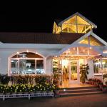 Reception and restaurant