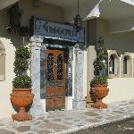 Greekfest-front entrance
