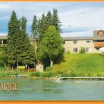 Welcome to Kenai River Lodge