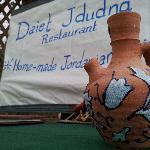 Photo of Daiet Jdudna