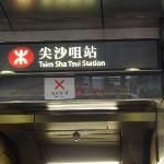 Nearest MTR