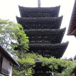 Hokanji Temple Pagoda
