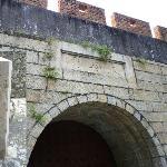 入口近くには「台湾府城大南門」の石碑が有る