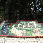 The zoo entrance