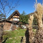 Wada House