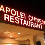 The place for great Chinese food