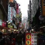 Myeong Dong