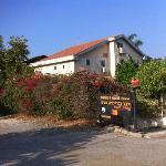 Shavit's GUest House