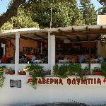My restaurant in zia kos