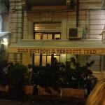 Photo of Pizzeria Iyad