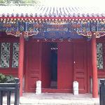 بكين جينج يوان كورتيارد هوتل