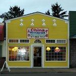 The China Restaurant, Waldport, Oregon Coast