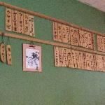 Japanese Menu on Wall